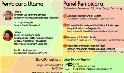 Nutrition Expo UI 2014